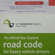 Heavy vehicle road code and application